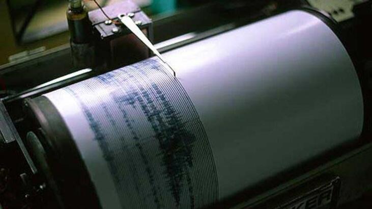 Deprem nedir? Neden deprem olur? İşte depremin türleri ve oluşma sebepleri
