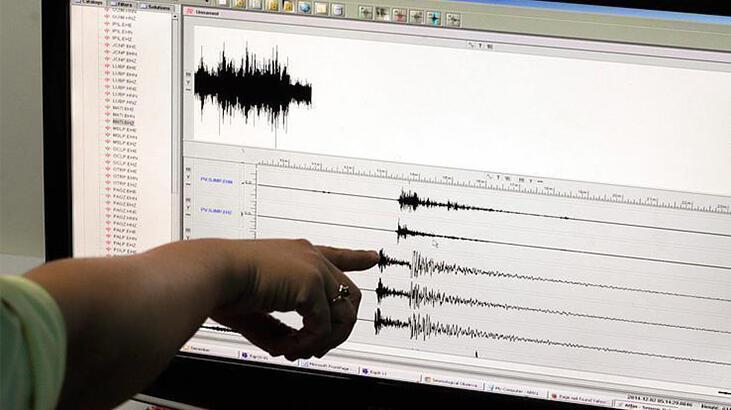 Son dakika | İstanbul'da bir deprem daha! Büyüklüğü...
