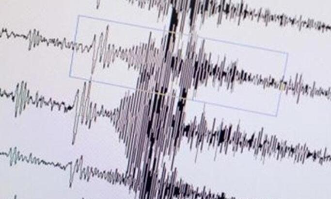En son ne zaman ve nerede deprem oldu? Son depremler...