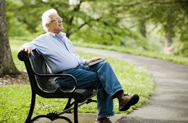 Ne zaman emekli olacağım? Emekli maaşı hesaplama