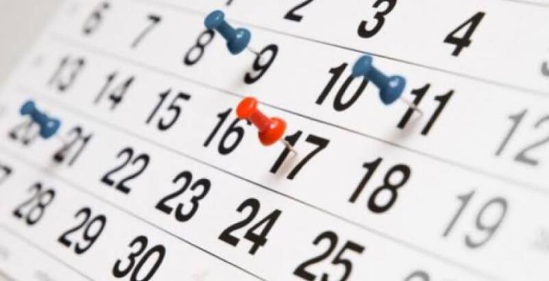 Ramazan ve Kurban Bayramı ne zaman? 2020 yılı resmi tatil günleri