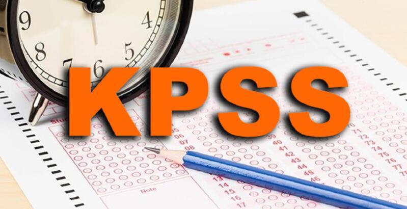Kontenjanların hepsi doldu! KPSS-2019/6 tercih sonuçları açıklandı...