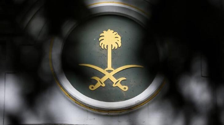 Suudi Arabistan'da o zorunluluk kaldırıldı