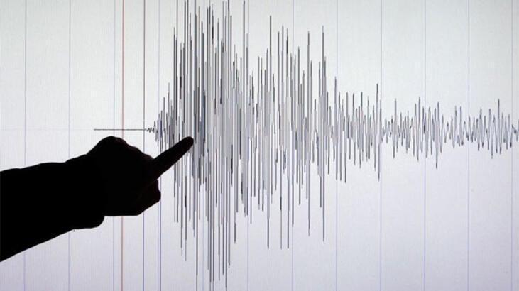 Son dakika: Balıkesir Akçaköy'de deprem! Akçaköy neresi? İşte depremin merkez üssü