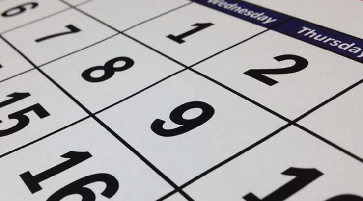 Ramazan ve Kurban Bayramı ne zaman? 2020 Ramazan ve Kurban Bayramı tarihleri