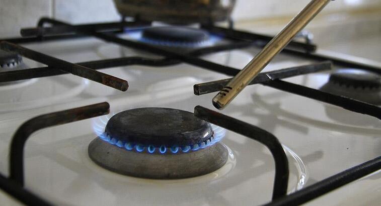 Doğal gaz ithalatı aralıkta yüzde 10,5 azaldı