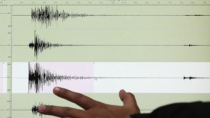 AK Parti Kocaeli Milletvekili Şeker'den 'deprem' uyarısı