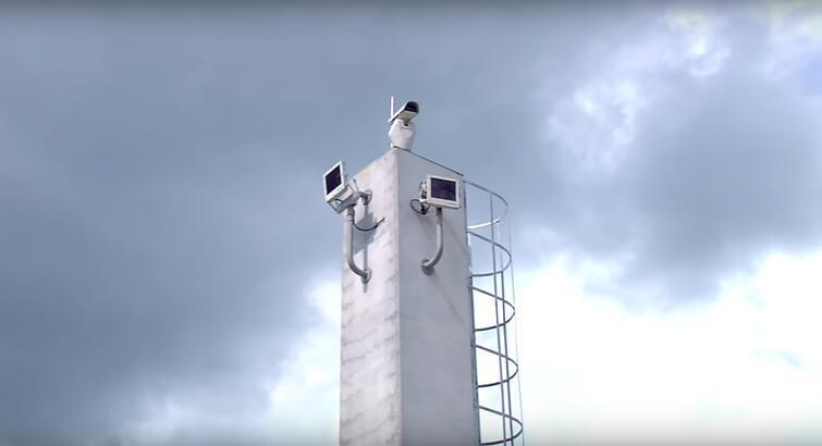 ASELSAN, MIRSAD'la cezaevleri ve adliyelerin güvenliğine talip