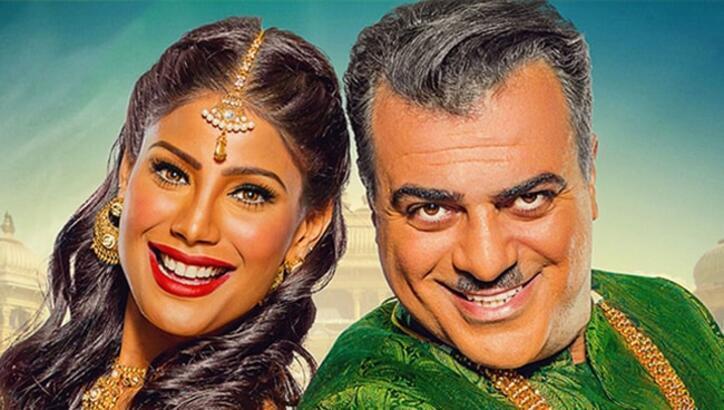 Bir Baba Hindu konusu nedir, oyuncuları kimler? Bir Baba Hindu Nerede çekildi?