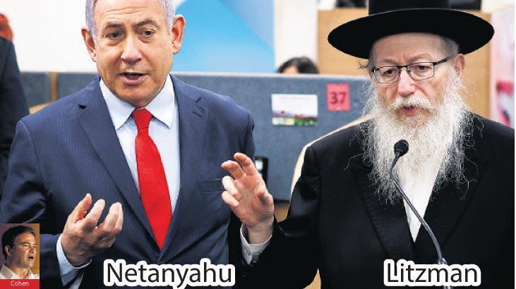 İsrail yönetiminde karantina dalgası!