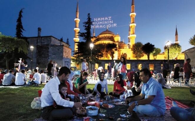 Ramazan ayı ne zaman başlıyor? Ramazan Bayramı 2020 tarihlerini Diyanet duyurdu