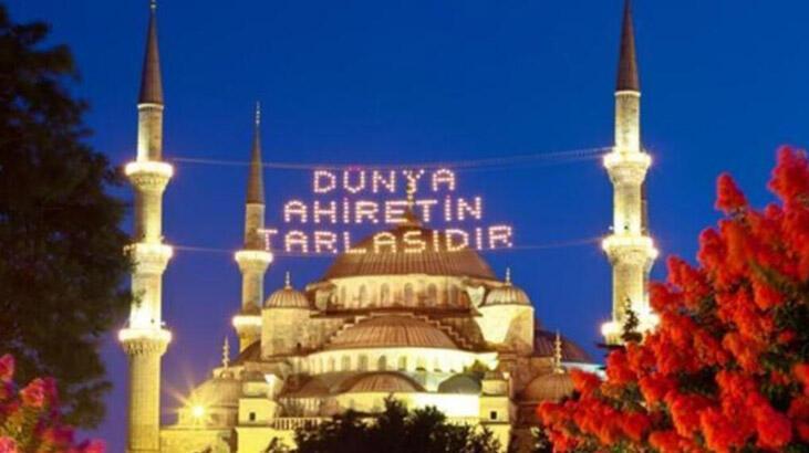 İftar saat kaçta? Ramazan ayının 13. gününde iftar saat kaçta açılacak? İl il iftar vakitleri