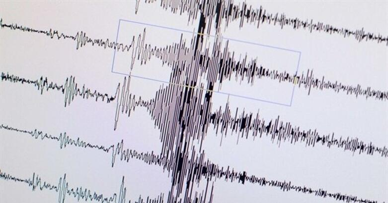 Deprem mi oldu, kaç şiddetinde, nerede? (7 Ağustos) AFAD - Kandilli son depremler listesi açıklandı