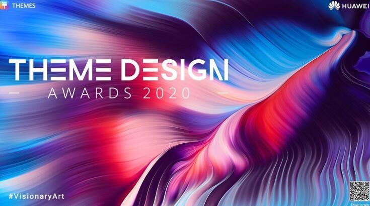 Huawei Global Tema Tasarım Yarışması 2020 başvuruları bekliyor