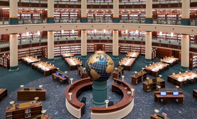 Millet Kütüphanesi nerede? Millet Kütüphanesi çalışma saatleri...