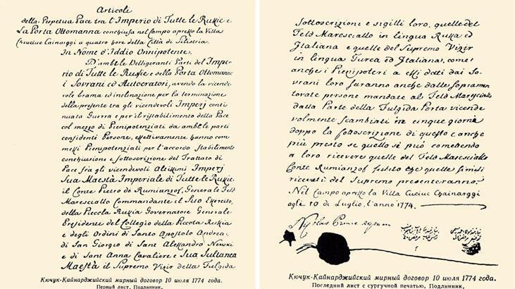 Küçük Kaynarca Antlaşması Kısaca Özeti: Tarihi, Maddeleri (Şartları), Önemi Ve Özellikleri