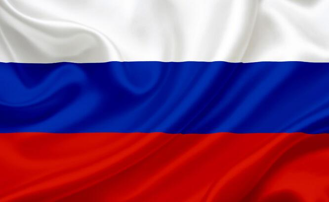 Rusya Hakkında Bilgiler; Rusya Bayrağı Anlamı, 2020 Nüfusu, Başkenti, Para Birimi Ve Saat Farkı