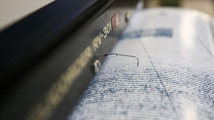 Son depremler... Deprem mi oldu? En son nerede ve ne zaman deprem oldu?