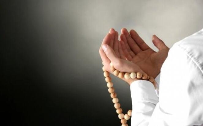 Salli Barik duası ve anlamı | Salli Barik okunuşu dinle