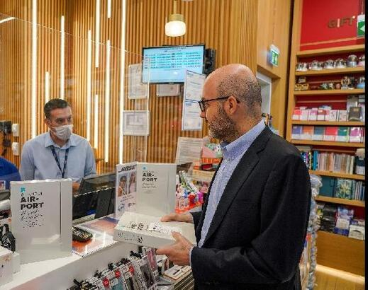 """İstanbul Havalimanı'nın yapılışını anlatan """"Hayaldi Gerçek Oldu"""" kitabı satışa çıktı"""