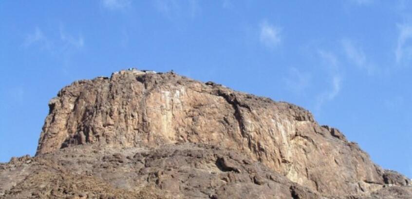 Nur Dağı Nerededir, Nasıl Oluşmuştur? Yüksekliği Ve Diğer Özellikleri