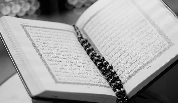 Namazda okunan sureler nelerdir? Namazda okunacak dualar, namaz sureleri sırası