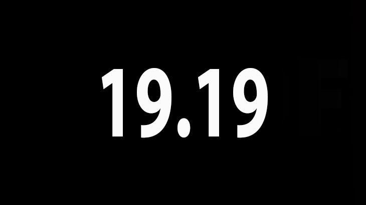 19.19 Saat Anlamı Nedir? Saat 19 19 İse Ne Anlama Gelir?