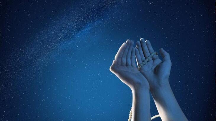 Sınav öncesi okunacak dualar neler? KPSS sınavı ve zihin açıklığı için okunacak dualar!