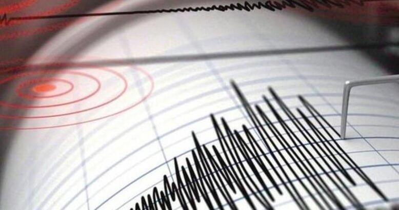 Son depremler bugün ! Deprem mi oldu, nerede deprem oldu? Kandilli 'son dakika' olarak paylaştı