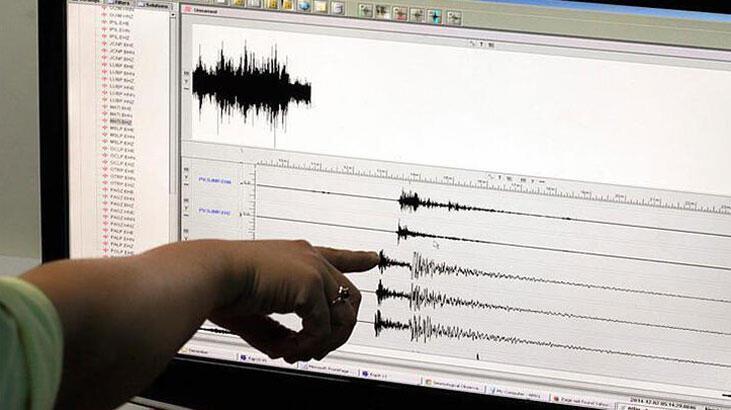 Son dakika... İzmir'de şiddetli deprem! AFAD'dan açıklama