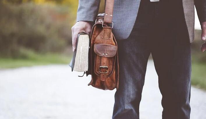 Din Kültürü Ve Ahlak Bilgisi Öğretmeni Nasıl Olunur? Din Kültürü Mezunu Ne İş Yapar?