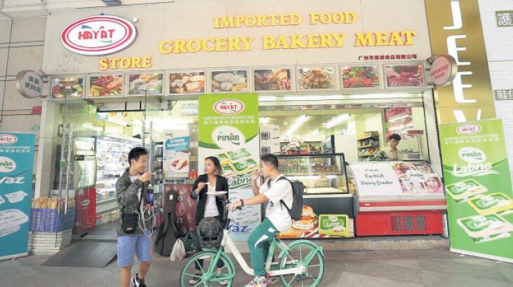 Pınar marka peynirler Çin marketlerinde