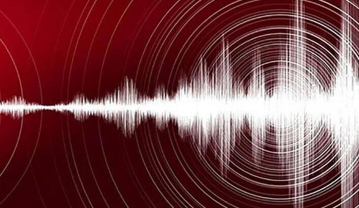 Son Dakika deprem mi oldu? Son depremler AFAD - Kandilli 3 Aralık sorgula