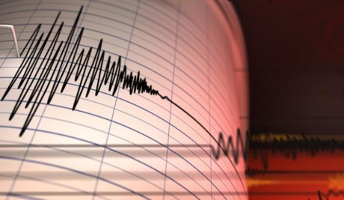 Son dakika deprem haberleri AFAD - Kandilli | İzmir'de deprem mi oldu, nerede, kaç büyüklüğünde deprem oldu?