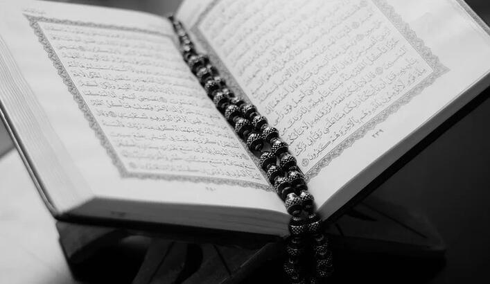 Celcelutiye Duası Nedir? Celcelutiye Duası Dinlemenin Faydaları Nelerdir?
