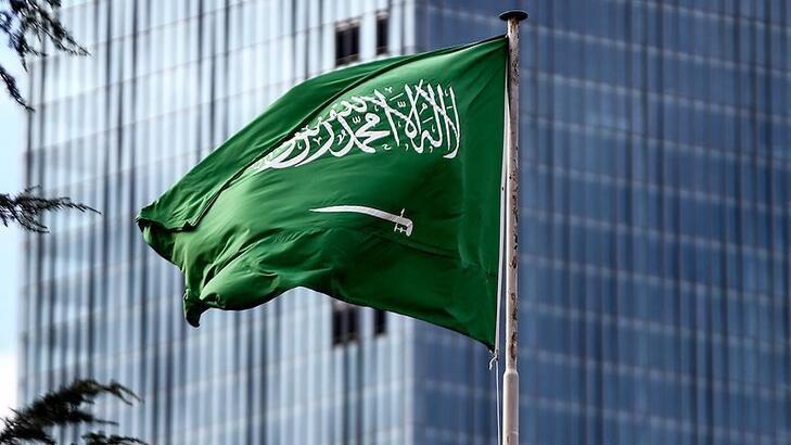 S. Arabistan Varlık Fonu yönetiminde değişiklik