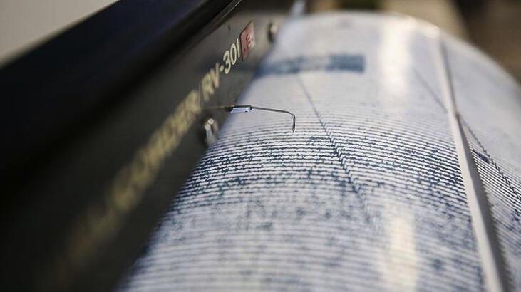 Az önce deprem mi oldu? 23 Aralık Türkiye'de en son nerede kaç şiddetinde deprem oldu?