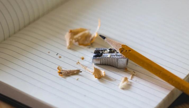 Heyecan Nasıl Yazılır? Tdk'ya Göre Heyacan Kelimesinin Doğru Yazılışı Nedir?