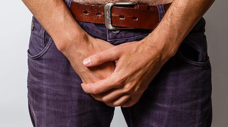 Penis eğriliği yapan Peyronie hastalığı nedir, nasıl tedavi edilir?