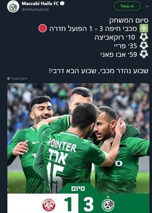 Başakşehir'den İsrail'in Maccabi Haifa takımına transfer olan Kerim Frei, yeni adresine çabuk ısındı. İlk maçlarına Hapoel Tel Aviv ve Beitar Jerusalem karşısında çıkan ancak bu maçlarda ikinci yarıda oyuna girerek kısa süre alan futbolcu, ilk 11'de çıktığı ilk karşılaşmadaysa fileleri havalandırdı.(Onur Dinçer / Skorer Dış Haberler)