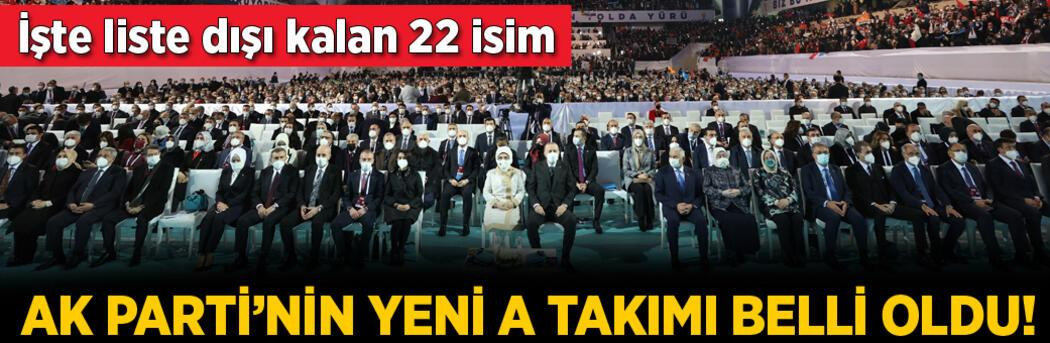 Son dakika... İşte AK Parti'nin yeni A takımı! Mevcut MKYK'daki 22 isim liste dışı kaldı