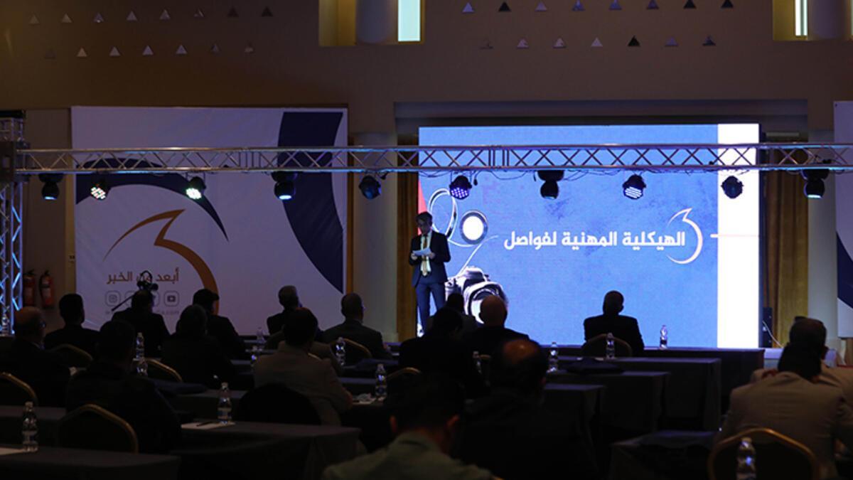 """Libya'da tarafsız yayın yapmayı hedefleyen medya platformu """"Fawasel"""" tanıtıldı"""