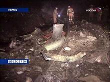 Kazada hayatını kaybedenler arasında bir Türk vatandaşı da var