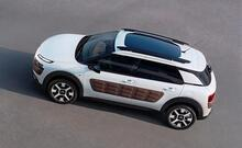 Cıtroen'den 2016 model araçlara kampanya geldi