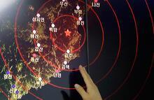 ABD'nin nükleer denizaltısı yanaştı! Kuzey Kore tatbikata başladı