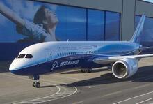 """THY'nin """"rüya uçaklarından"""" ilki haziranda geliyor"""