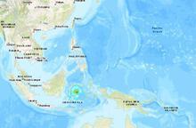 Son dakika... Endonezya'da 6.8 büyüklüğünde deprem! Tsunami uyarısı...