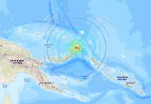 Son dakika... 7.5'lik deprem sarstı! Tsunami alarmı verildi