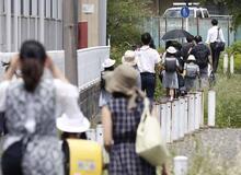 Son dakika: Japonya'da bıçaklı saldırı: 2 ölü, 16 yaralı