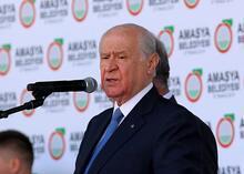 Devlet Bahçeli Amasya'da konuştu